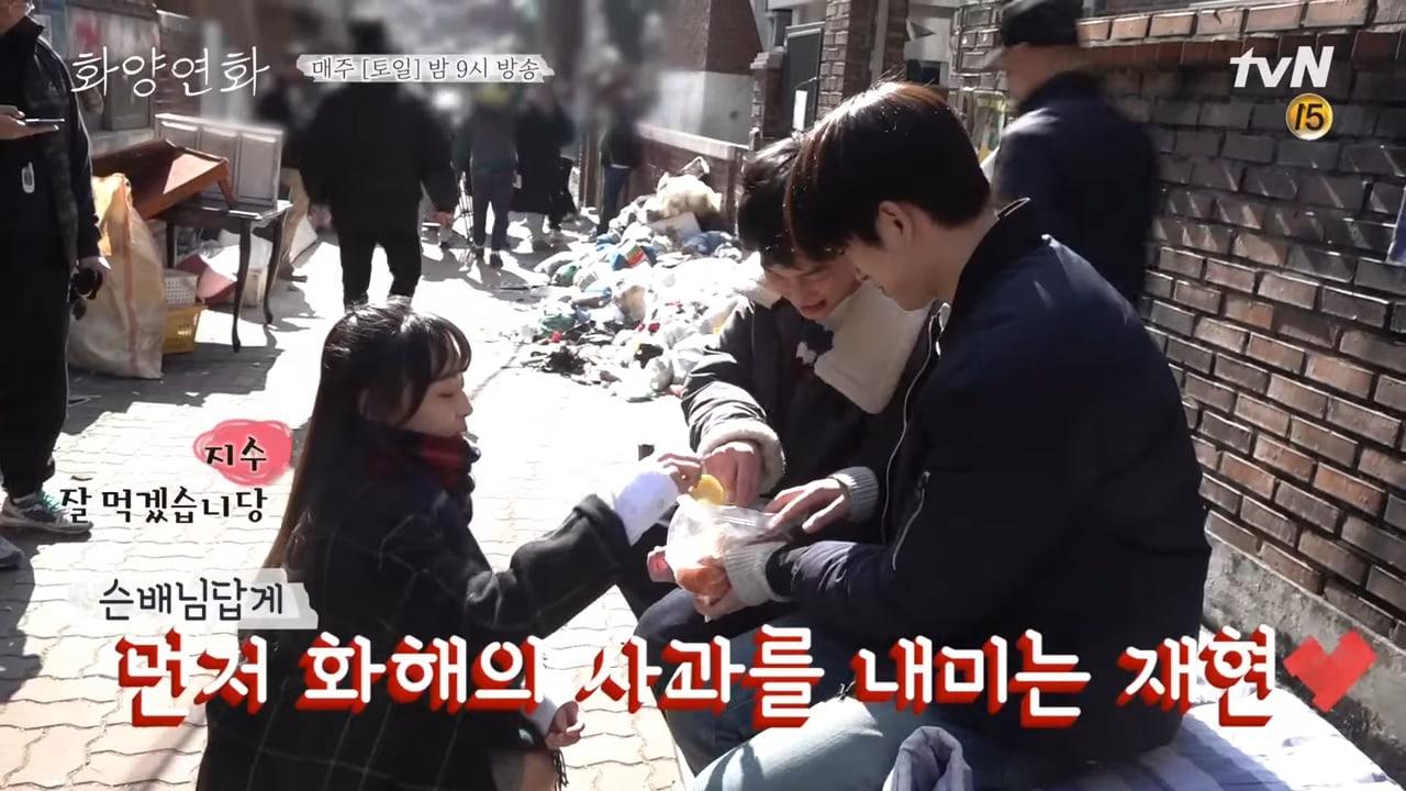 jeon so nee byung hun got7 jinyoung