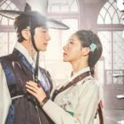 Park Shi Hoo And Go Sung Hee Are A Fortune-Telling Power Couple In New TV Chosun Drama
