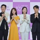 "Shin Ha Kyun, Jung So Min, Park Ye Jin, And Tae In Ho Describe How ""Fix You"" Is A Unique Medical Drama About Psychiatry"