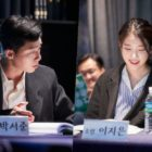 Park Seo Joon And IU Share Thoughts As They Begin Filming New Movie