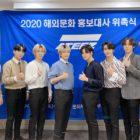 ATEEZ To Promote Korean Culture Overseas As 2020 KOCIS Honorary Ambassador