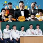 """Ask Us Anything"" To Air ""Mister Trot"" Special Over 3 Weeks"
