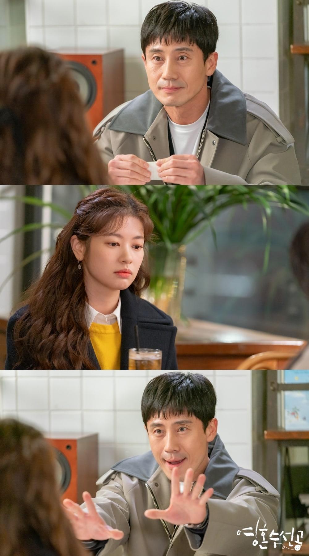 shin ha kyun jung so min2