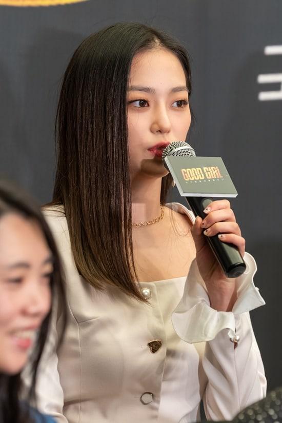 yeeun good girl