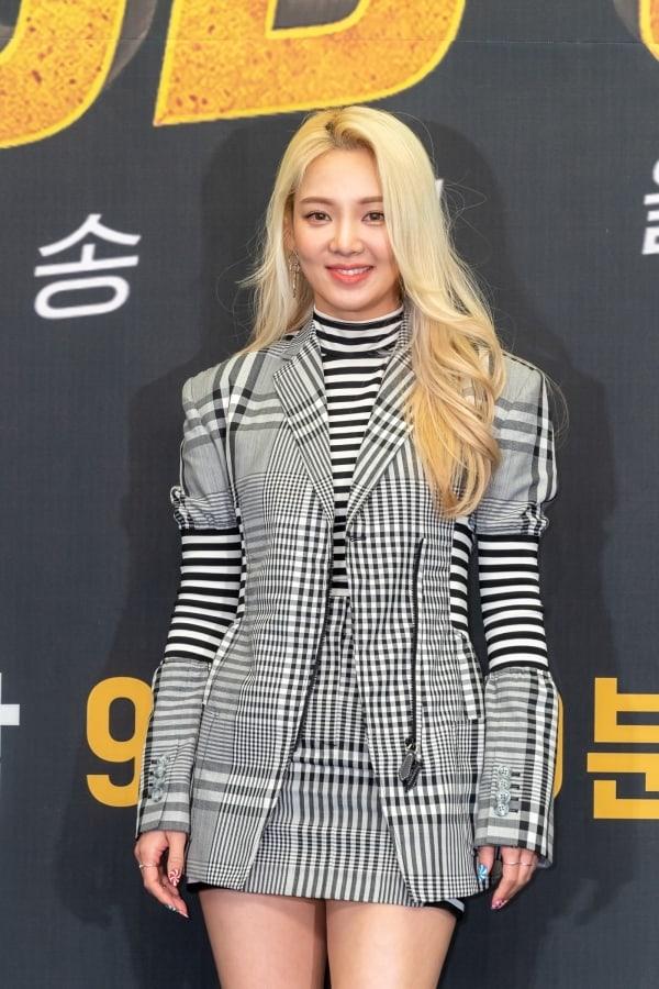 hyoyeon good girl