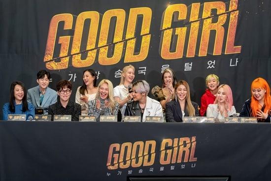 good girl4