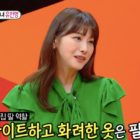 Yoo In Young Shares Thoughts On Her Many Villain Roles + Goals For Marriage