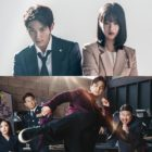 7 K-Dramas You Don't Want To Miss Out On If You Love Thrillers