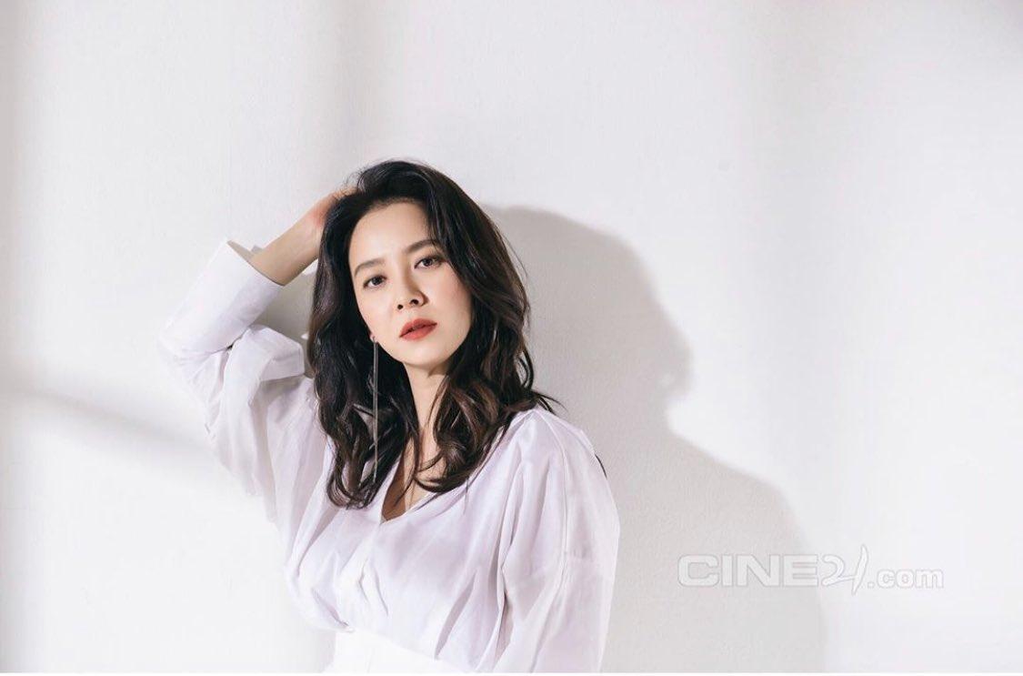 Song Ji Hyo thú nhận 'cảm thấy lo lắng' vì thay đổi hình tượng trong phim mới ảnh 2