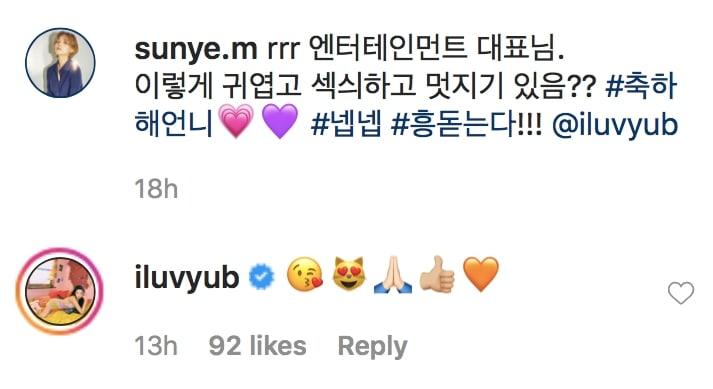 Sunye Yubin Instagram