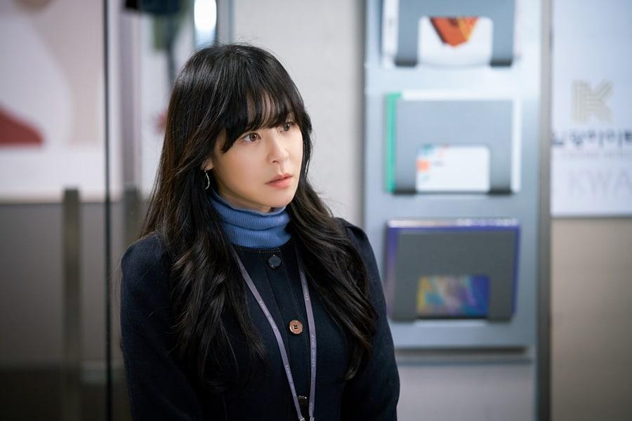 Choi Kang Hee1
