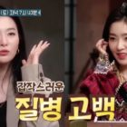 "Watch: Red Velvet's Seulgi And Irene Show Their Competitive Streak In ""Amazing Saturday"" Preview"