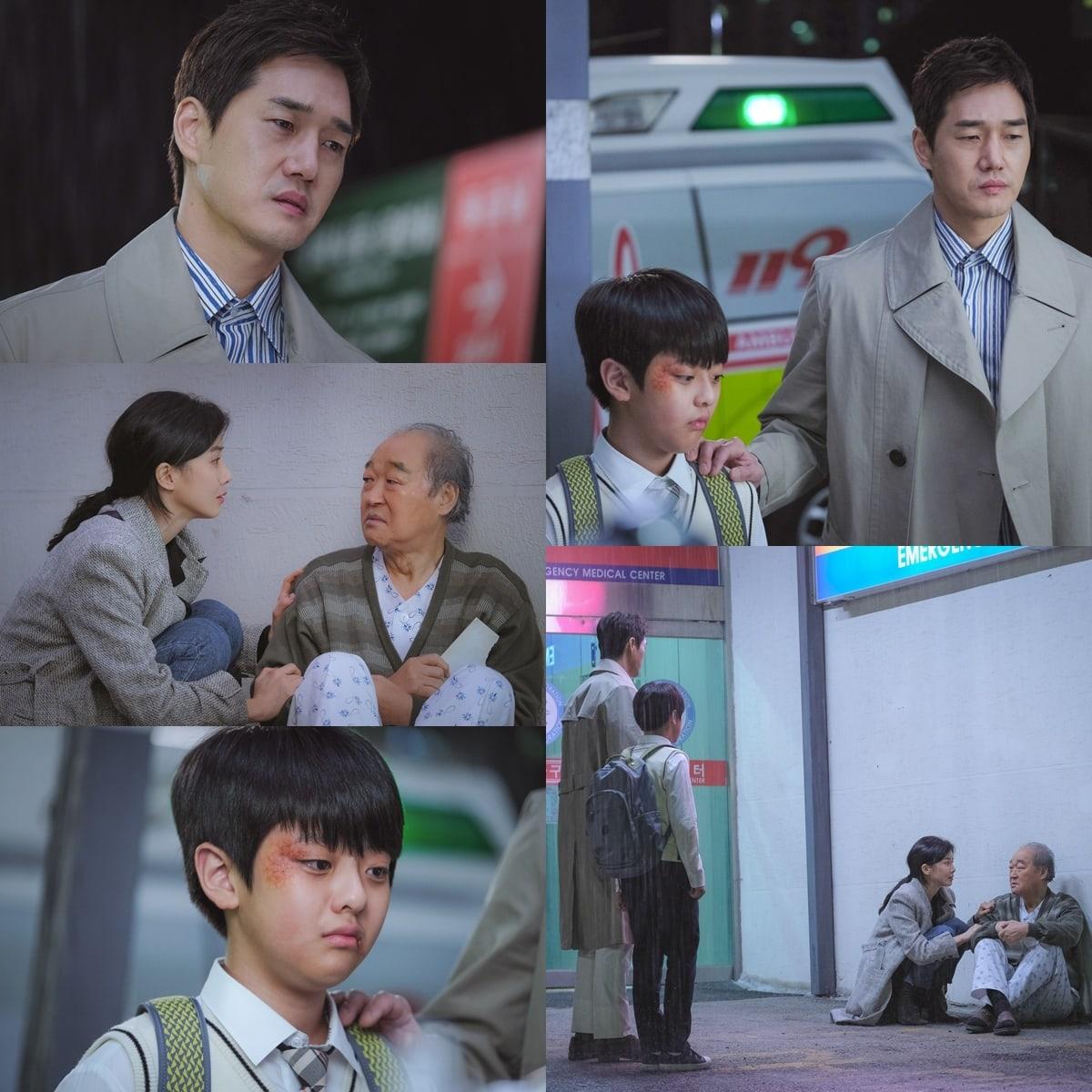 Yoo Ji Tae Lee Bo Young 1