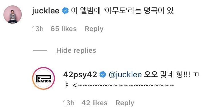Lee Juck PSY Instagram