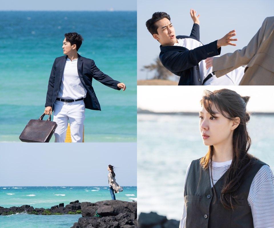 Song Seung Heon Seo Ji Hye2