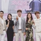 """""""Dinner Mate"""" Cast Talks About Their First Impressions Of Each Other, Their Characters, And More"""