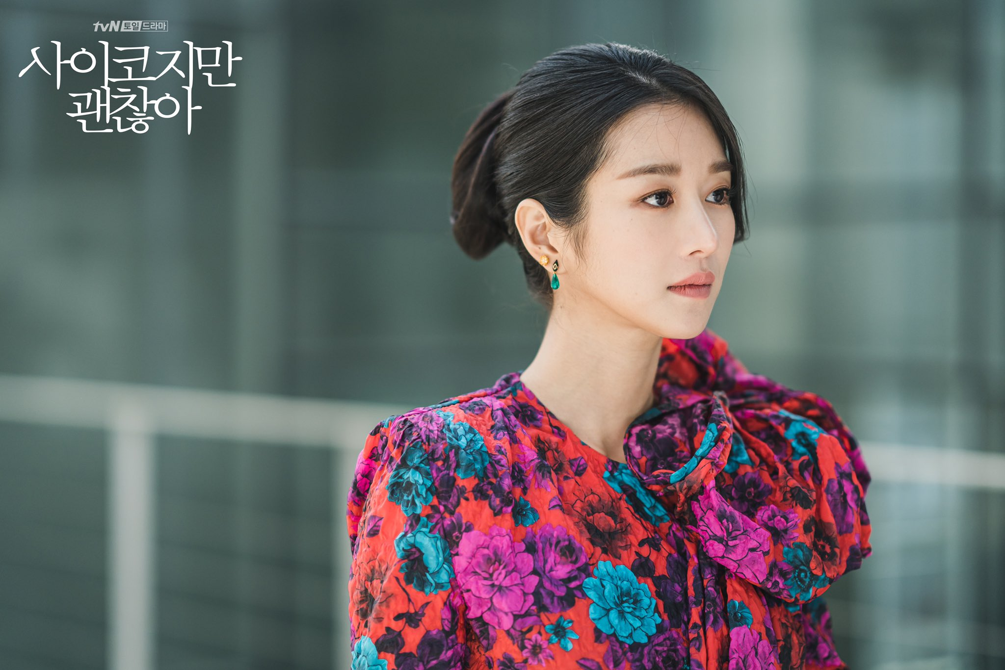 Upcoming tvN Drama Shares First Glimpse Of Seo Ye Ji As ...