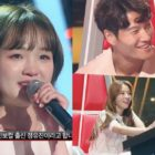 """Watch: The Ark's Jung Yujin Performs On """"The Voice Of Korea 2020"""" + Is Brought To Tears By Coaches Wanting To Work With Her"""