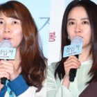 """Intruder"" Director Praises Song Ji Hyo For Her Acting Transformation"