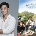 "Lee Seo Jin Confirmed To Be Last Guest On Latest Season Of ""Three Meals A Day: Fishing Village"""