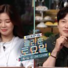 "Watch: Cha Tae Hyun And Lee Sun Bin Display Quirky Confidence In ""Amazing Saturday"" Preview"