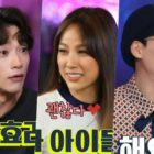 Watch: Lee Hyori, Rain, And Yoo Jae Suk Reminisce About Old Times As They Prepare For Co-Ed Group