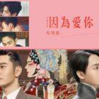 6 C-Dramas & TW-Dramas To Watch If You Love BL/Bromance Stories