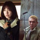 "Park Shin Hye + Yoo Ah In Hide From Zombies In Suspenseful Sneak Peek Of ""#ALIVE"""