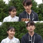 "Watch: GOT7's Jinyoung and Jeon So Nee Read Viewers' Comments About ""When My Love Blooms"""