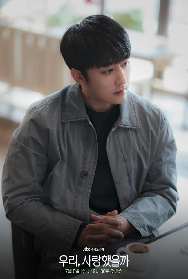 Son-Ho-Jun-1.jpg