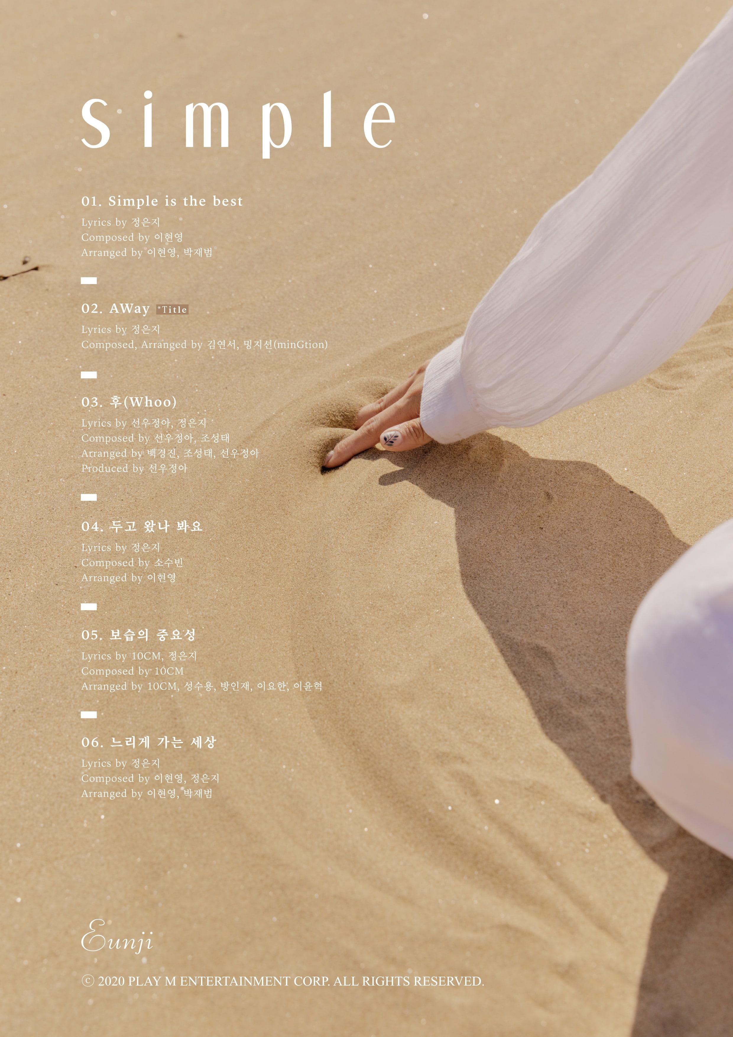 Jung Eun Ji Track List