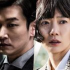 """Update: tvN Unveils Another Mysterious Teaser For 2nd Season Of """"Forest Of Secrets"""""""