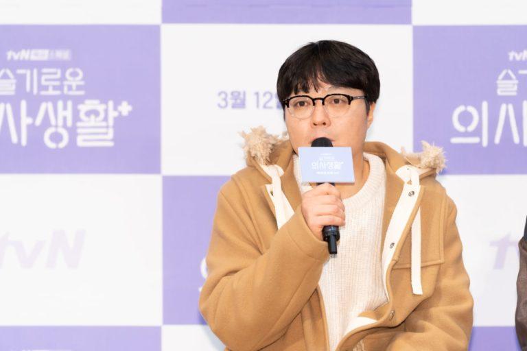 Shin Won Ho, Sutradara Hospital Playlist | Soompi