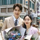 """""""The King: Eternal Monarch"""" Ends On Solid Ratings For Finale"""