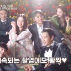 Watch: Song Ji Hyo, Son Ho Jun, And More Cheerfully Pose For Posters Of Upcoming JTBC Rom-Com