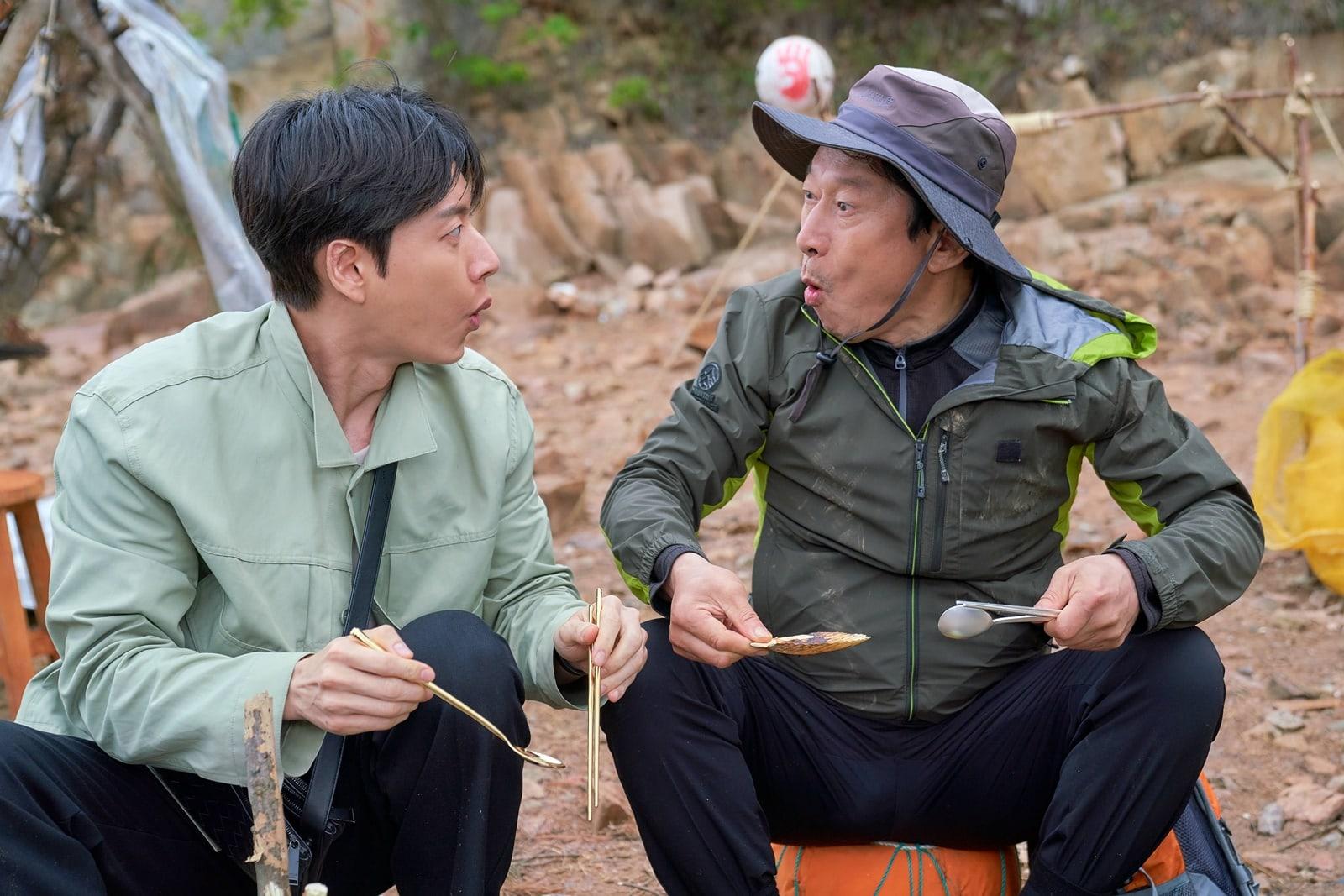 park hae jin kim eung soo 2