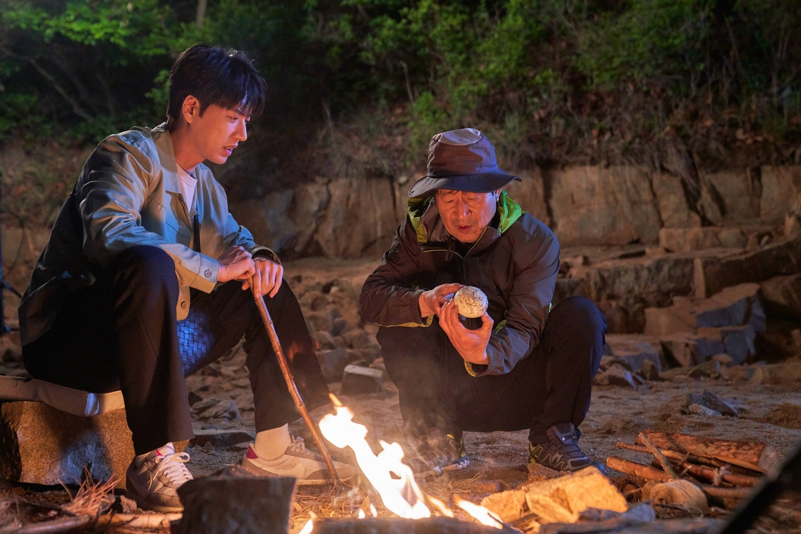 park hae jin kim eung soo 11
