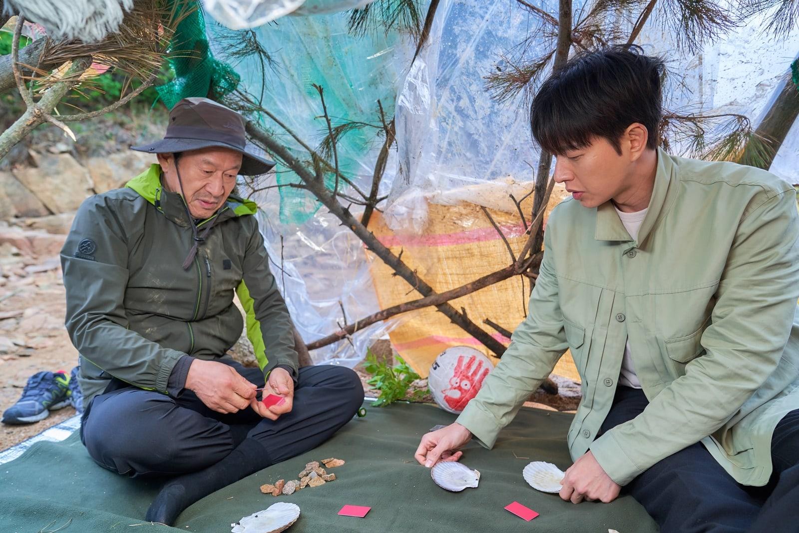 kim eung soo park hae jin