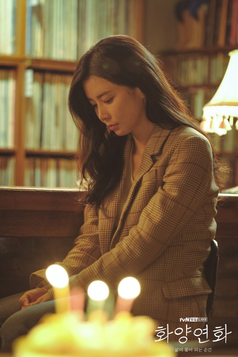 lee bo young 1 when my love blooms