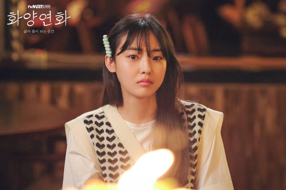 jeon so nee when my love blooms 11