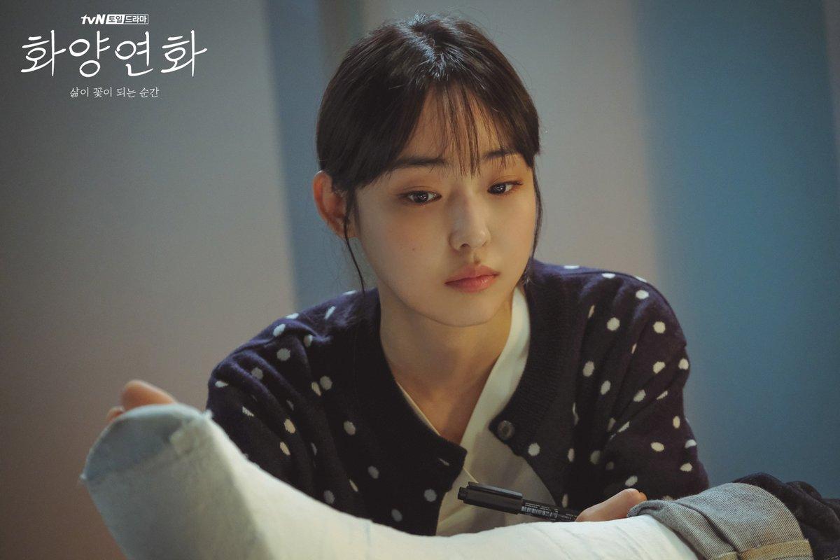 jeon so nee when my love blooms1