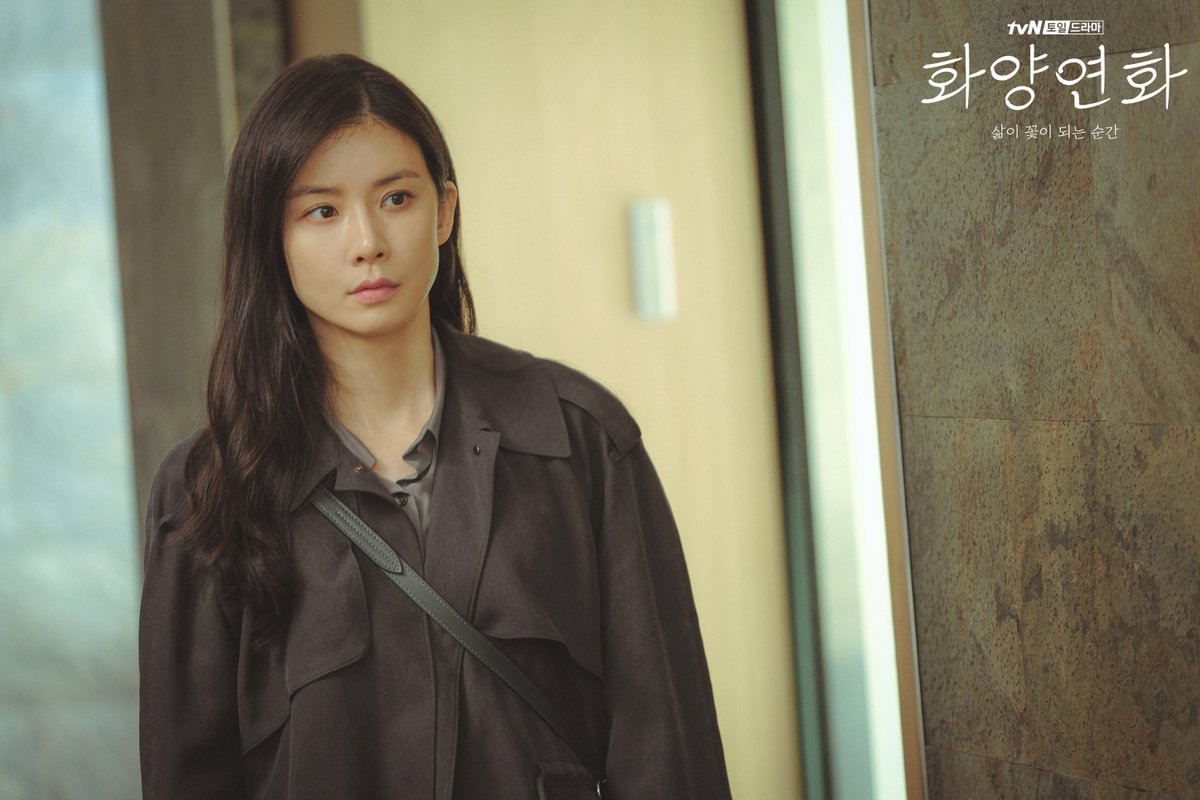 lee bo young when my love blooms