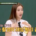"""Son Dam Bi Reveals Why She Broke Down In Tears After Filming """"When The Camellia Blooms"""""""