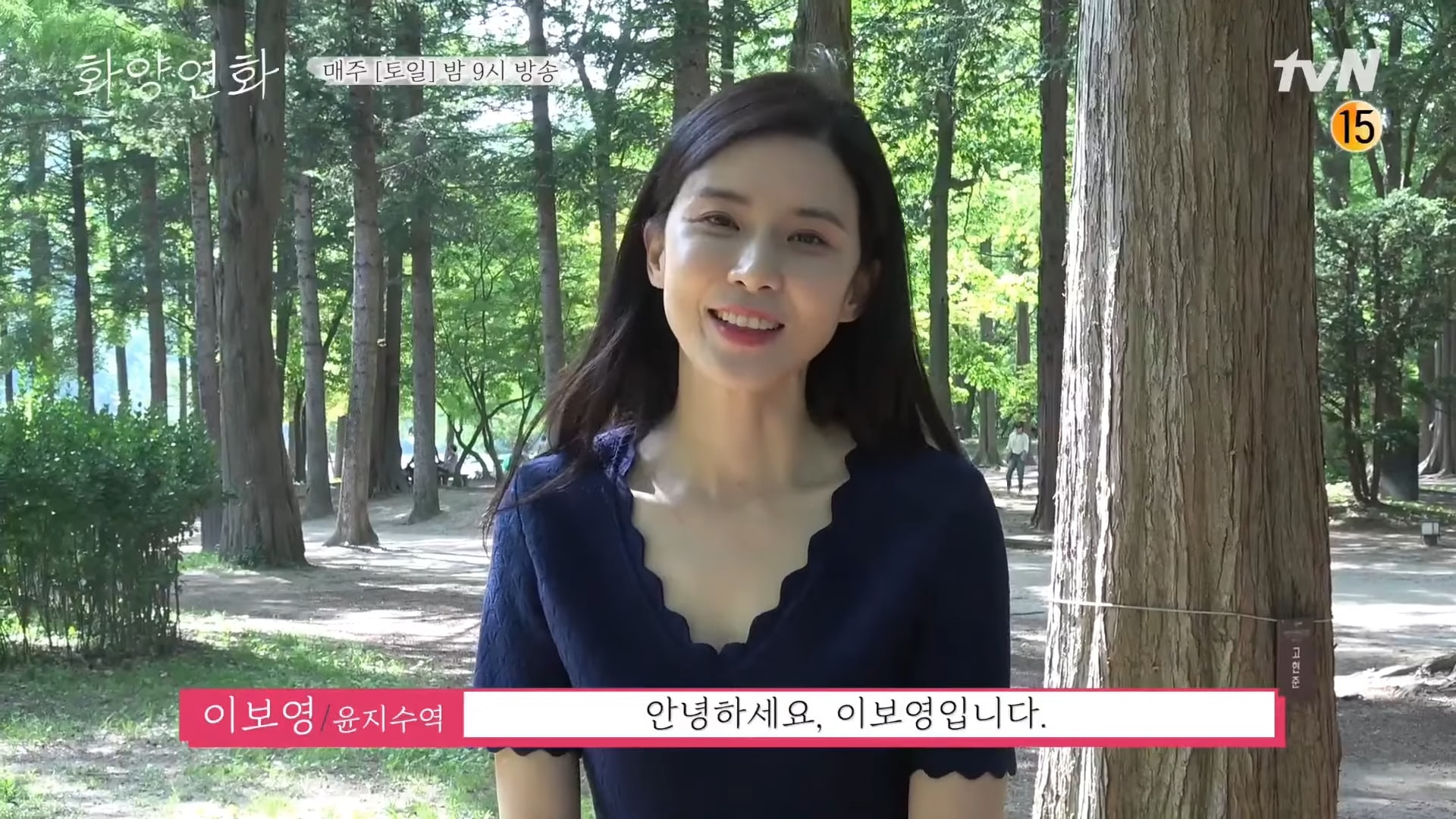 Lee Bo Young 5