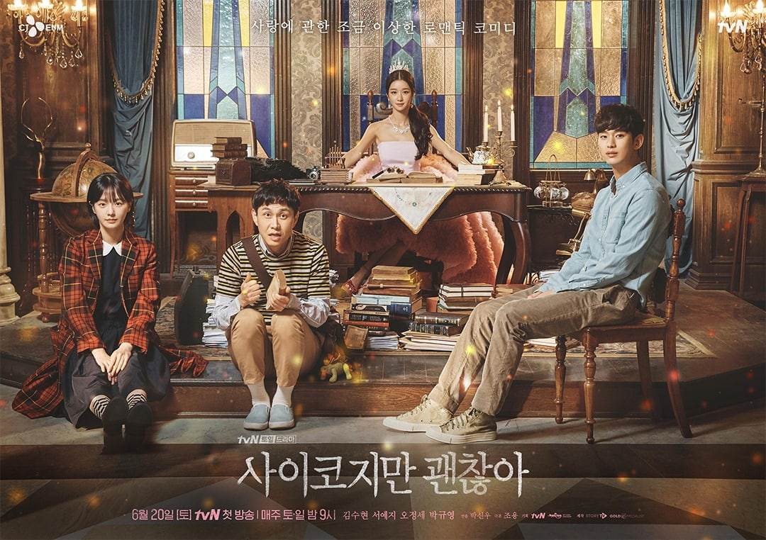 """Watch: Kim Soo Hyun, Seo Ye Ji, And Cast Of """"It's Okay To Not Be Okay"""" Are  Straight Out Of A Fairy Tale In New Poster And Trailer 
