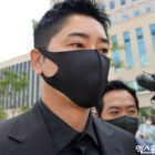Kang Ji Hwan's Sexual Assault Case Heads To Supreme Court After He Files Appeal