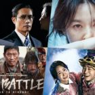 Winners Of The 25th Chunsa Film Art Awards