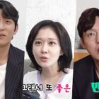 "Watch: Jang Nara, Go Joon, And Park Byung Eun Test Out Their Compatibility On Set Of ""Oh My Baby"""