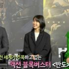 """Lee Jung Hyun Reveals Why Child Actress Lee Re Suddenly Got Shy Around """"Peninsula"""" Co-Star Kang Dong Won"""