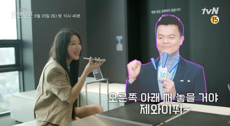 Yubin Park Jin Young